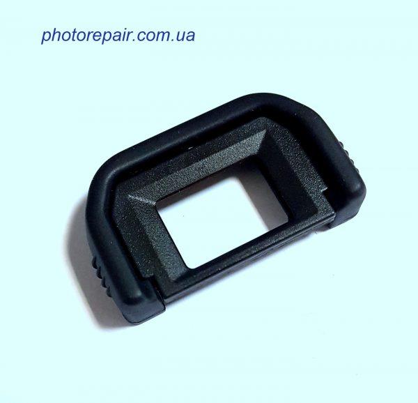 Наглазник Canon EF для зеркальных фотоаппаратов Canon 350D, 450D, 550D, 600D, 650D купить Украина, Днепр