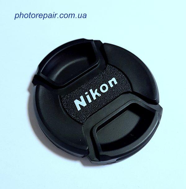 Крышка для объективов зеркальных фотокамер Nikon диаметром 55 мм купить Украина, Днепр