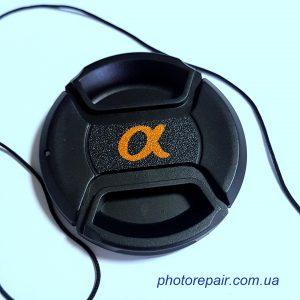 Крышка для объективов зеркальных фотокамер Sony диаметром 55 мм купить Украина, Днепр
